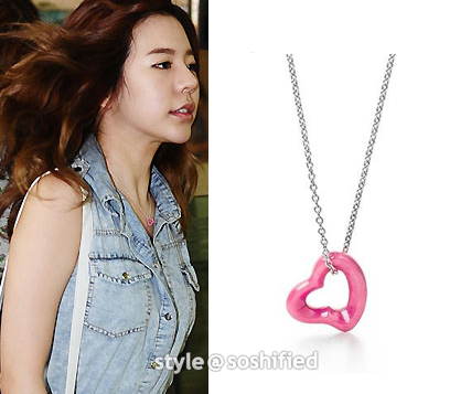 Soshified styling tiffany co elsa peretti gemstone open heart charm tiffany 215 260 aloadofball