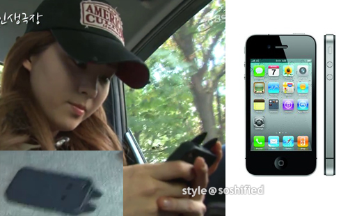 http://style.soshified.com/wp-content/uploads/2011/12/IPHONE41.jpg