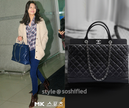 Soshified Styling Sooyoung: Chanel : quilted boy tote chanel - Adamdwight.com