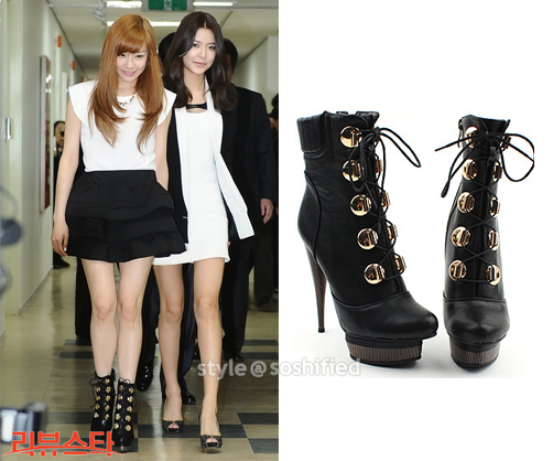 tiffanyboot
