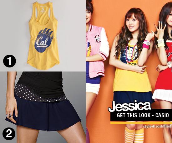 Baby G Jessica