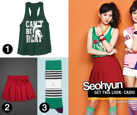 Baby G Seohyun