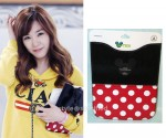 tiffanyipad
