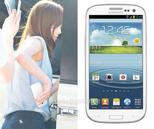 http://style.soshified.com/wp-content/uploads/2012/11/taeyeonsamsung1.jpg