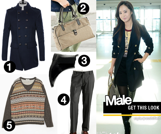 GTL Yuri Incheon Airport 121101 Male