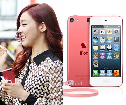 tiffanyipod