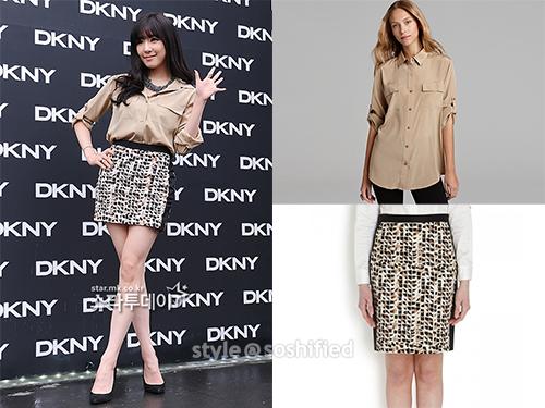 Tiffany DKNY