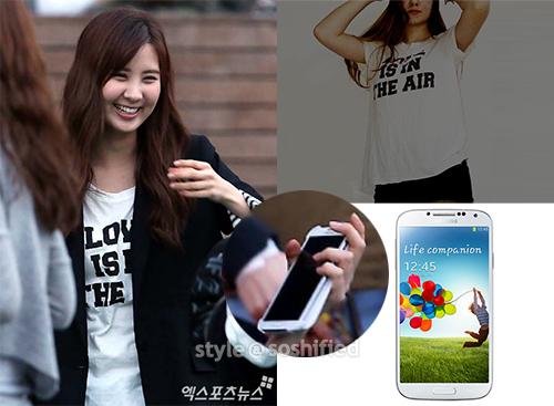 Seohyun Zara Samsung