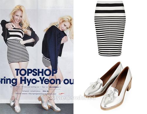 Hyoyeon Topshop 2