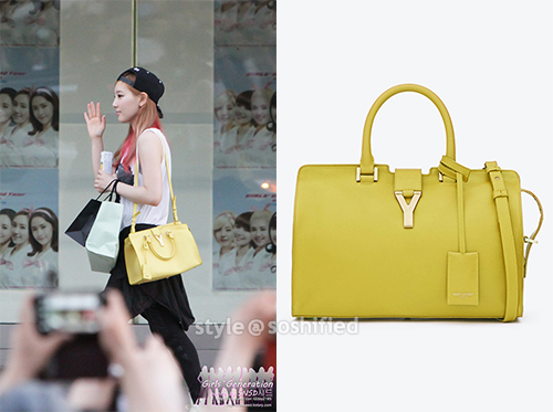 f642205a2891 Yves Saint Laurent  Petit Cabas Y in Yellow Leather   Ysl.com  2