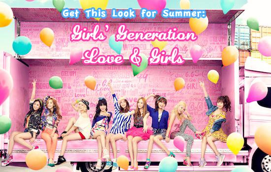 bannerlovegirls
