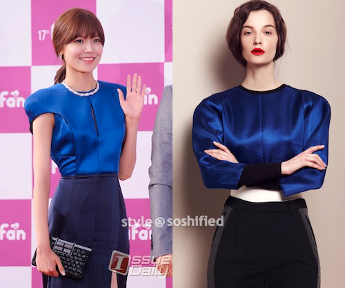 Sooyoung_Demin