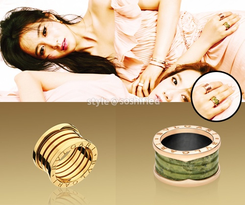 Soshified Styling Bulgari