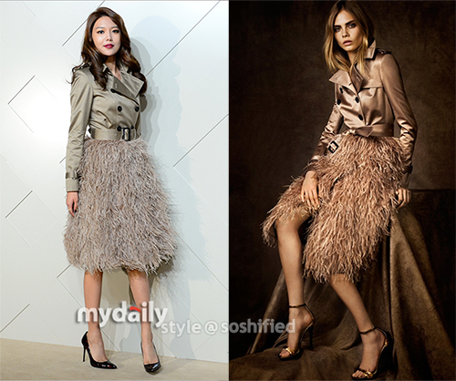 Sooyoung Burberry