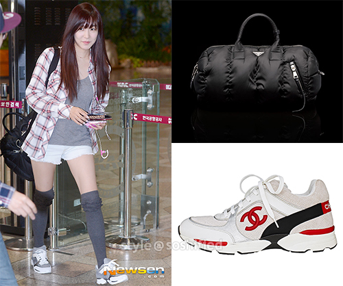 Tiffany Prada Chanel