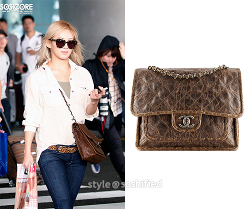 Hyoyeon Chanel 2