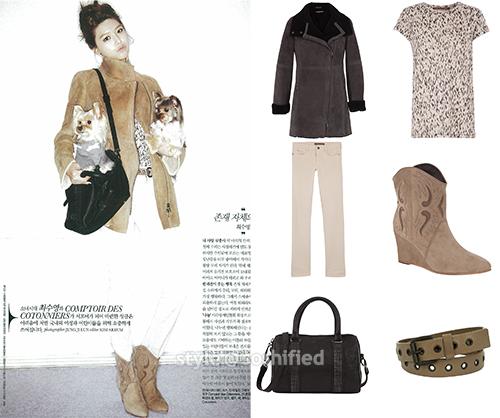 Sooyoung Comptoir