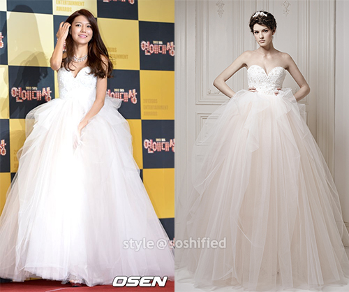 Sooyoung Ersa Atelier