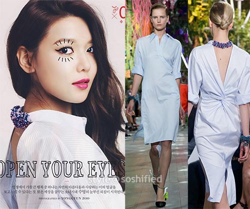 Sooyoung Dior