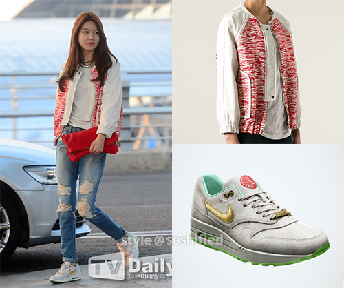 Sooyoung IRO Nike