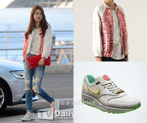 Sooyoung IRO Nike