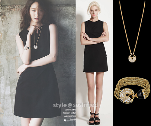 Yoona JHJZ Cartier