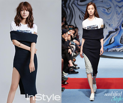 Sooyoung Low Classic