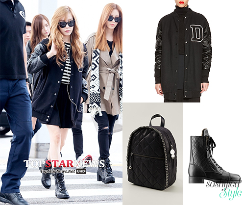 Tiffany DKNY Stella Chanel