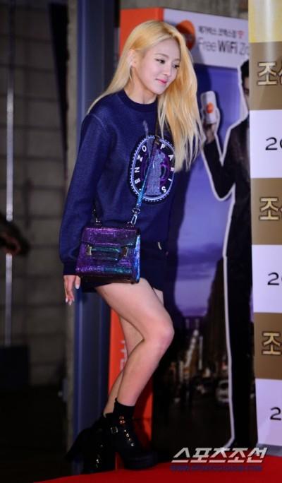 snsd hyoyeon detective k vip premiere (12)