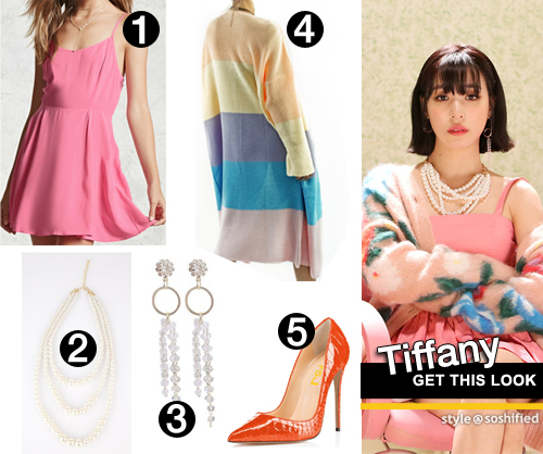 GTL Teach You MV Tiffany